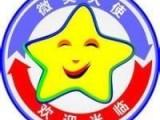 寧波LG電視維修服務各區查詢客服中心
