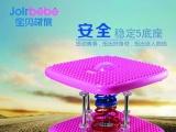 扭扭乐厂家直销家用扭腰跳舞机加强版扭扭乐减肥塑身扭扭乐塑身机
