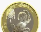 2016猴纪念币