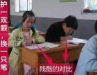 孩子坐姿不端正 驼背 歪头 弯腰写字怎么办?有什么好办法?
