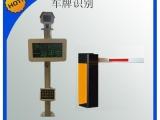 深圳车牌自动识别停车场出入系统