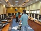 油烟机清洗 空调沙发清洁 地板打蜡 专业保洁