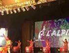柳州礼仪庆典提供各类表演节目舞蹈、魔术、主持人等