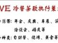 武汉专业冷餐茶歇