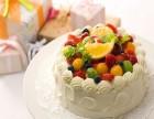 水果蛋糕培训-学水果蛋糕技术去哪儿好,学蛋糕多少钱