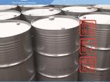 长期供应溶剂(乙腈)质优价廉, 欢迎选购