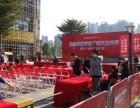 东莞开张庆典剪彩舞狮礼炮地毯舞场地布置舞台桁架搭建