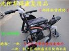 沈阳二手轮椅专卖电动轮椅维修互邦电动轮椅配件贝珍电动轮椅专卖120元
