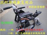 沈陽電動輪椅控制器專賣電動輪椅電機專賣電動輪椅維修電池專賣