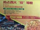西大东门第一个十年老牌成熟菜市 锦绣生活街市