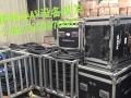 江门展会设备运输租赁 灯光音响设备香港澳门报关回运