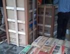 蔡甸物流公司,货运公司,搬家公司,行李电器托运,免费取货