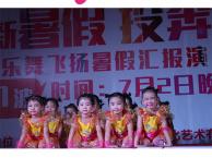 佛山中国舞培训,艺术培训中心,南庄艺术工作室