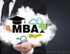教育部:MBA学位将成为企业经营管理人才的必备文凭!