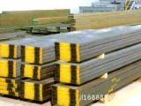 供应电工纯铁板DT4C