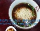 东吴面馆加盟电话 学做苏式红汤面 枫味源汤面培训