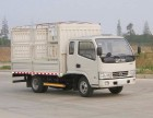 (修文县)物流货运信息部承接专线专业调车回程车市场