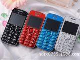 蓝想LX019直老人手机大声音双卡手电筒FM