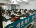 龙华世图教育成人高考 自学考试 远程教育培训点