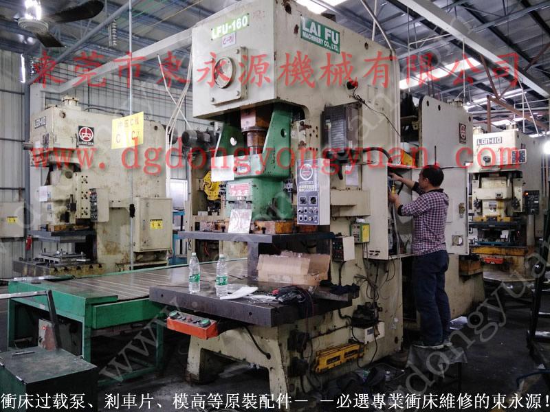 YCM-200冲压机ROSS单联阀,IHI电动黄油泵|购原装选东永源