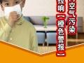 室内空气检测单位.怎么检测甲醛含量,专业除甲醛