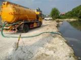 石家庄化粪池清理 抽污水 下水管道清淤疏通