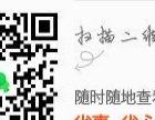 【六安旅游公司】天堂寨白马大峡谷、南河古民居2日游