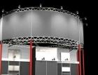 商业展示空间设计师培训