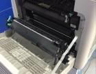 南浔东亚电脑加粉 加墨 打印机卡纸 指示灯跳专业维修