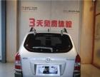 现代途胜2009款 2.0 自动 两驱舒适天窗型 西安大诚行认证
