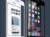 iPhone6 Plus防爆全屏钢化膜 苹果6全覆盖保护膜 4.