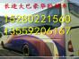 从惠安到邢台的汽车时刻表13559206167大客车票价