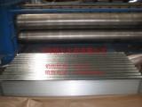 精整马钢镀锌价格 镀锌厂家1.0
