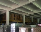 横岗2700平方带卸货平台物流仓库出租