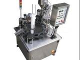 XBR-9501自动落杯果冻杯灌装封口机 全自动绿豆沙灌装封杯机