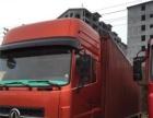 清辉汽运公司常年出售各种二手货车、工程车、自卸车