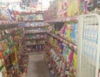 凤天路西南医院旁超市便利店转让 (个人)