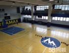 预定海淀 篮球馆 梦想之巅篮球馆 海淀实验中学