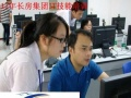 长沙平面设计软件培训 零基础VIP教学 包学会