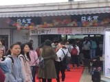 漳州益禾堂奶茶店加盟,益禾堂的利润算