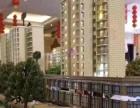 东方大学城 荣盛花语城 商业街卖场 130平米