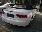 奥迪A52014款 A5 Cabriolet 2.0TFSI 双