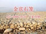 格宾网报价 广州格宾网报价 镀锌包塑格宾网格宾石笼网