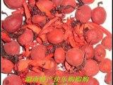 紫苏梅子姜   青梅脆嫩酸甜休闲零食  历史悠久的宁乡特产