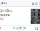 蓝田县汽车站润谦宾馆特价标准间免费wifi