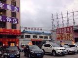 凤岗自驾租车 低价租车 月租日租