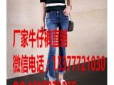 便宜地摊货源牛仔裤厂家清仓外贸爆款女式牛仔裤高腰韩版牛仔裤