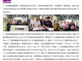 2020年国际集成住宅产业博览会,广州住博会