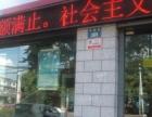 西堤阳光小区学院路386号店面出租现在是中国银行