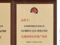 济南博赛rhcsa 7月20号免费培训9天